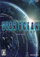 星之海洋4