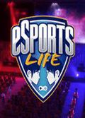 电竞人生eSports Life
