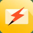搜狐邮箱手机版v2.3.1