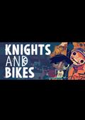 骑士与自行车