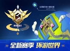 QQ飞车手游3月29日更新什么内容 QQ飞车手游更新内容一一览