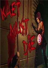 凯特必须死