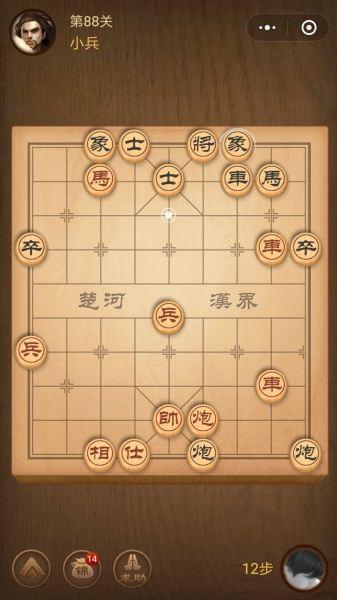 楚汉争霸88关