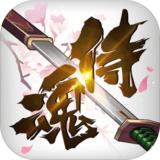 侍魂胧月传说电脑版v1.30.3