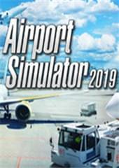 机场模拟器2019