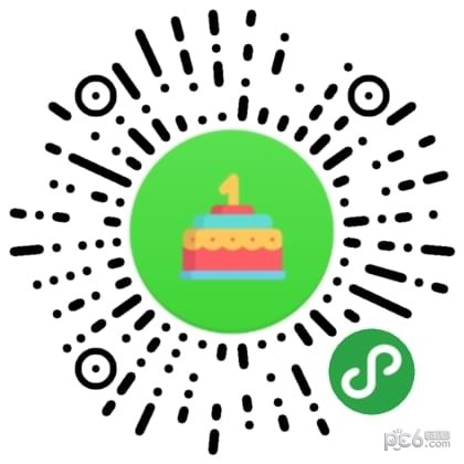 生日通二维码