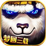 太极熊猫电脑版v1.1.59
