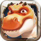 我的恐龙v3.0.0