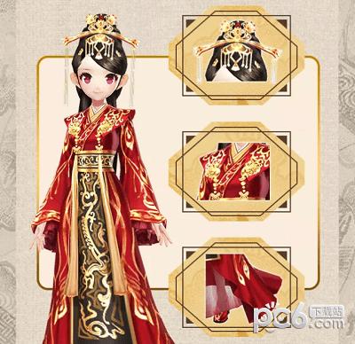 7月20日天子帝后礼盒首发!其中女套装的名字叫什么?