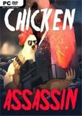 小鸡刺客重装上阵