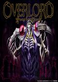 Overlord游戏