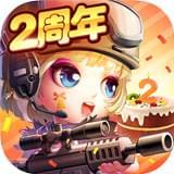 弹弹岛2电脑版v2.4.8