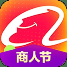 阿里巴巴appv7.14.5.0