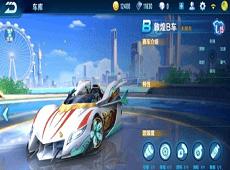 QQ飞车手游飞天如何改装 B车飞天最佳分支改装