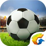 全民冠军足球v1.0.1124
