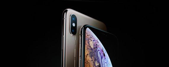 iphone xs max怎么关机