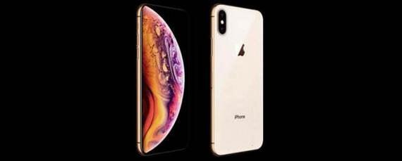 iphone xs怎么显示电池