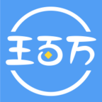 王百万icon
