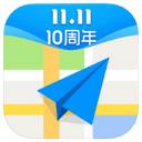 高德地图手机版v8.75.0