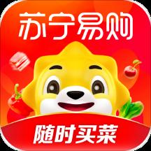 苏宁易购v9.0.8