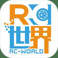 RC世界��X版