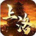 上洛v1.0.0