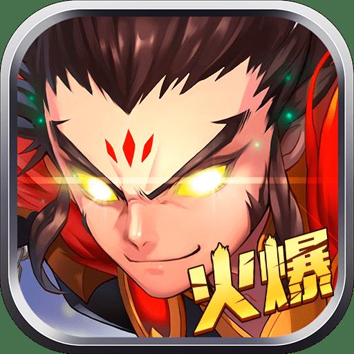 最无双手游v1.6.5