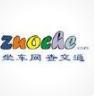 广州浩宁智能设备有限公司