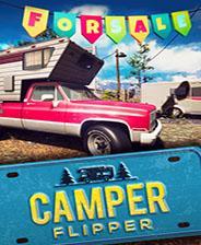 Camper Flipper