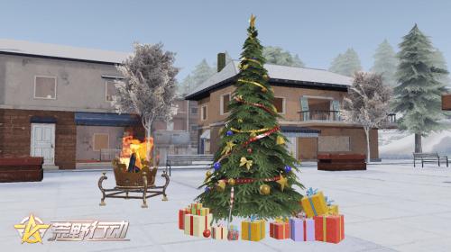 荒野行动雪地玩法揭秘 圣诞无限雪仗欢乐多
