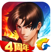 腾讯拳皇98终极之战iOS版v1.3.8