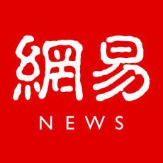 网易新闻客户端v65.4