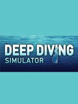 深海��水模�M器