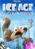 冰河世纪斯克莱特的疯狂冒险