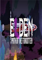 埃尔登遗忘之旅