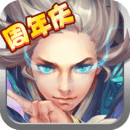 仙灵大作战v1.7.18.88