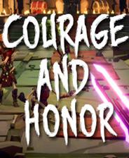 勇气与荣誉