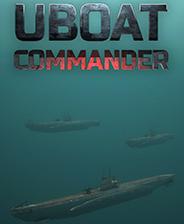 潜艇指挥官游戏