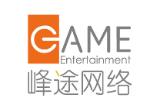上海峰途网络科技有限公司