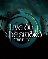 Live by the Sword: Tactics