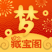 梦幻西游藏宝阁官网v4.0.3