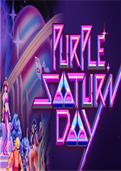 紫色土星日游戏