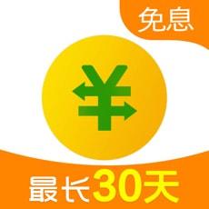 360借条appv1.8.12