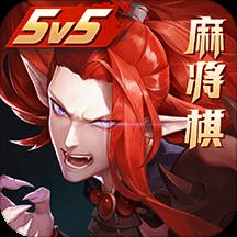 决战平安京魅族版v4.3.8