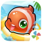 开心水族箱iPhone版v9.2.1