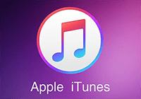 Mac怎么卸载iTunes Mac怎么卸载自带iTunes
