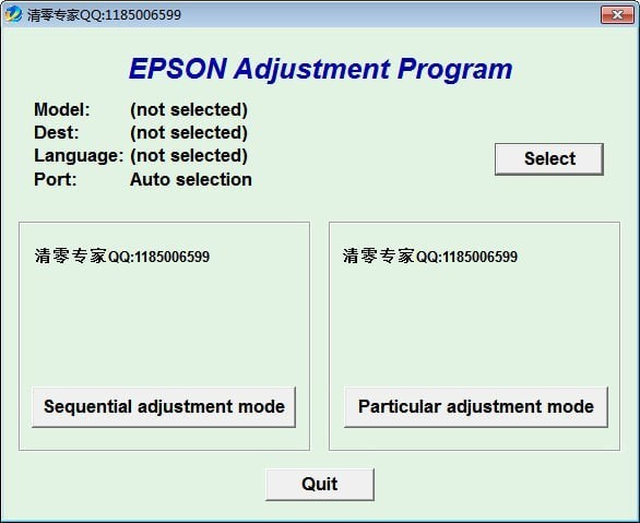 爱普生L485/L385/L383/L380清零软件 v1.0免费绿色版