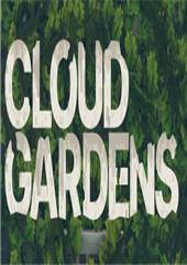云端花园游戏