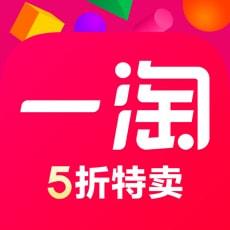 一淘appv8.16.1