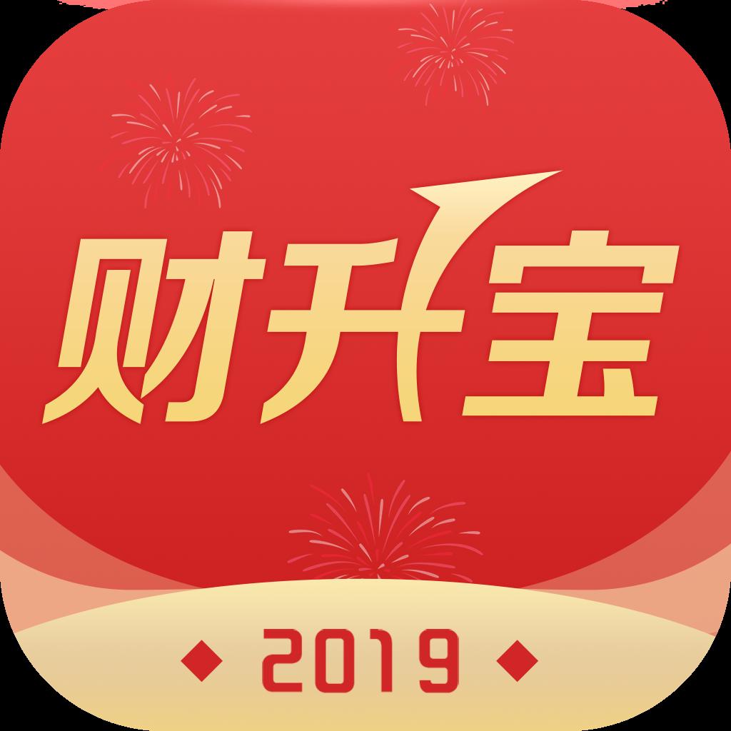中原证券财升宝v9.04.01